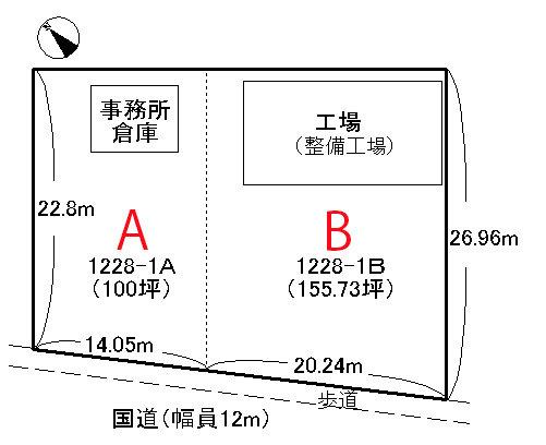 守山水保工場ブログ1228-1(土地)